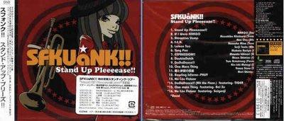 (甲上唱片) SFKUaNK!! 2張日版專輯一起賣 - Stand UP pleeeease!! + SFKUaNK  - DSD