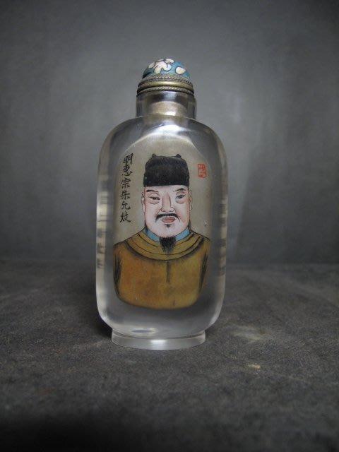 鼻煙壺◎   明惠宗  朱允炆    【馬少宣  款】