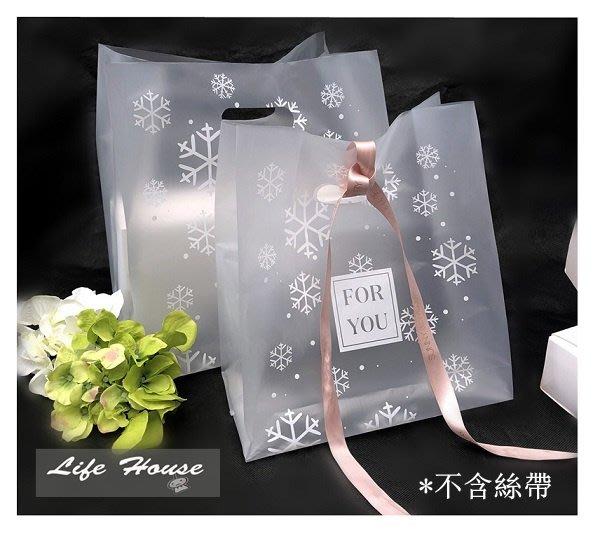 FOR YOU雪花造型手提袋10入 大款 霧面手提袋  塑膠手提袋 塑膠袋 烘培包裝袋 禮品塑膠提袋
