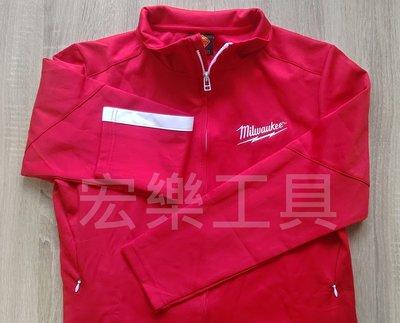 [宏樂工具] Milwaukee 美沃奇 ST07 運動外套 全新 正品 紅色白紋 雙口袋 夾克 工作服 公司貨