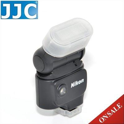 又敗家JJC副廠肥皂盒Nikon肥皂盒SB-N5肥皂盒SBN5肥皂盒機頂閃光燈SB-N5柔光罩外閃燈SB-N5柔光盒尼康肥皂盒SBN5柔光盒機頂閃燈柔光箱