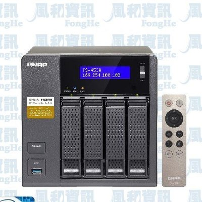 QNAP TS-453A-8G 4Bay 網路儲存伺服器【風和網通】