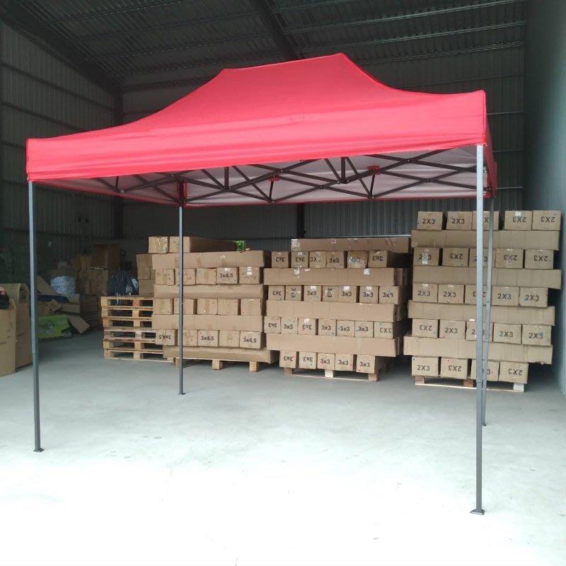 現貨2*3M 廣告帳篷 升級氣模銀膠布(號稱800D銀膠布)不加價 ¥詰立貿易¥005