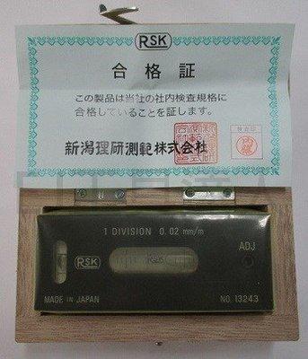 EJ工具《附發票》日本製 RSK 542-1002 平行水準器 100/0.02mm 重量:0.8kg