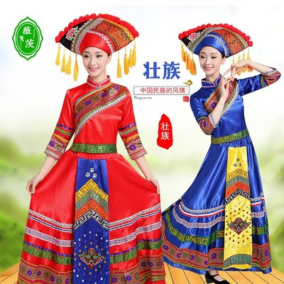 (奇點)新款廣西三月三壯族舞蹈服裝成人演出服少數民族壯族跳舞表演服女