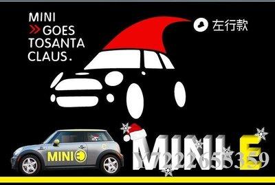 BMW寶馬迷你MINI新車貼 cooper新 clubman創新意聖誕車貼個性反光汽車貼紙 車身貼  汽車裝飾貼y