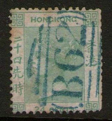 【雲品】香港China Hong Kong 1862 Victoria SG 5 FU