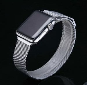 新品蘋果iWatch時尚錶帶 原裝網帶 不銹鋼金屬錶帶 38mm42mm 57