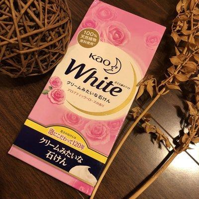 👍現貨免等👈  日本代購 花王 日本原裝純天然化妝石鹼香皂 玫瑰花香
