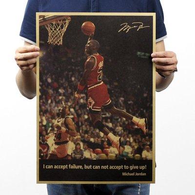 【貼貼屋】Michael Jordan...