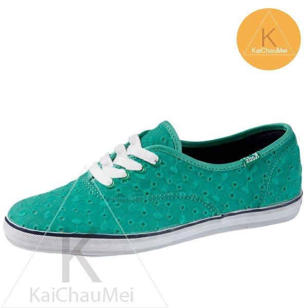 凱喬美│Taylor Swift for Keds 泰勒斯 湖水 藍綠 蕾絲 鏤空 法式質感優雅 帆布鞋 散步時尚女孩
