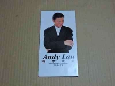 原版二手 CD劉德華 - 相思成災 (日本版) 日本denon發行