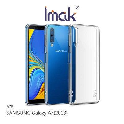 --庫米--Imak SAMSUNG A7(2018) 羽翼II水晶殼(Pro版) 全包覆硬殼 手機殼 保護殼