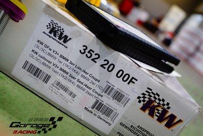 德朋國際 / BMW F30 F31專用 KW V3 高低調整阻尼軟硬與縮側獨立調整