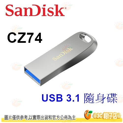 SanDisk Ultra Luxe CZ74 128GB USB 3.1 隨身碟 公司貨 128G 150MB/s