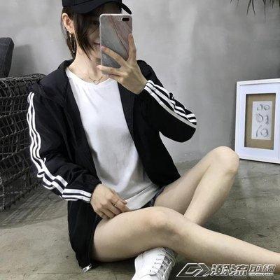 情侶bf原宿風短外套女潮新款秋裝寬鬆百搭韓版學生運動上衣