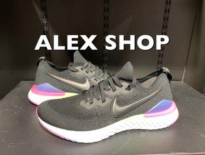 艾力克斯 NIKE EPIC REACT FLYKNIT 2 男 BQ8928-003 黑粉黃彩虹編織襪套慢跑鞋 ㄇ7
