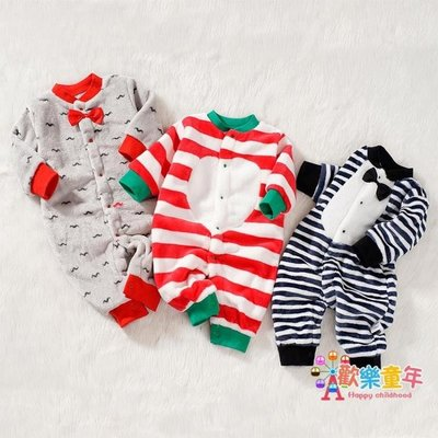 新生嬰兒睡衣服秋冬季男女寶寶珊瑚絨連身衣套裝幼兒保暖哈衣冬裝