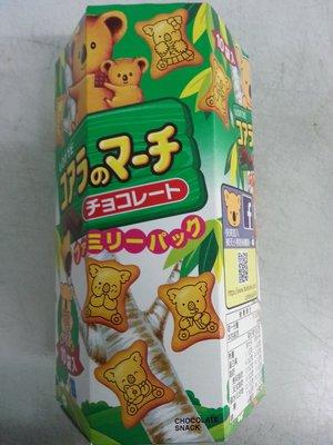 好吃零食小舖~LOTTE 樂天小熊餅家庭號 巧克力 195g (一盒十小包) $125