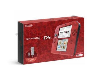 任天堂 Nintendo 2DS 主機 日版 日規機 日文主機 紅色(附原廠充電器+保護貼)【台中恐龍電玩】