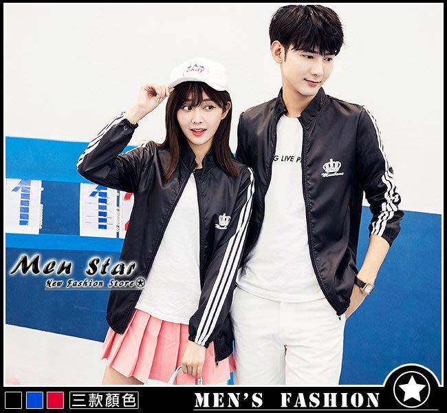 【Men Star】免運費 韓版 無重力防風外套 機能外套 騎車外套 防水外套 男 女 媲美 nike ua levis