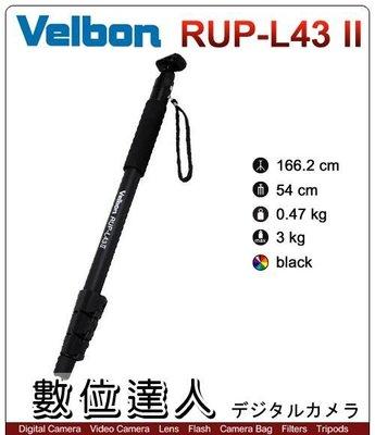 【數位達人】Velbon 金鐘 RUP-L43 II RUP-L43II 二代 新款球型雲台 單腳架 可承重三公斤