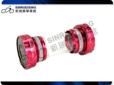 【阿伯的店】SHUN 外掛式BB 大盤BB SRAM登山車適用(紅色)#LH1509-1
