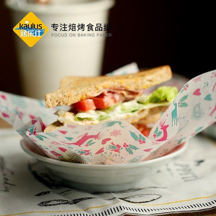 奇奇店-熱賣款 烤樂仕牛軋糖糖果紙點心包裝漢堡三明治包裝紙蛋糕紙墊烘焙紙50張