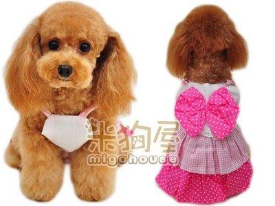 【米狗屋】春夏款*cute超大點點蝴蝶結細肩帶蛋糕裙-粉色˙版偏小˙剩S、M