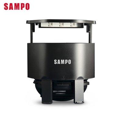 【全新含稅】SAMPO 聲寶 ML-WS02E-B 攜帶型光觸媒強效捕蚊燈(可折疊 可接行動電源)