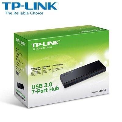 TP-LINK UH700 USB 3.0集線器