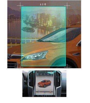luxgen u6 GT 鋼化 中控螢幕保護膜