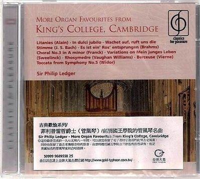 *【正價品】LEDGER 菲利普雷哲爵士(管風琴) // 劍橋國王學院的管風琴名曲 ~ 歐版