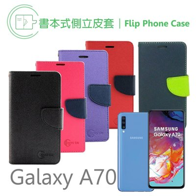 經典皮套 Galaxy A70 6.7吋 SAMSUNG三星 側掀可立 保護皮套 殼 書本式 手機支架