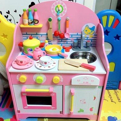 兒童過家家做飯男女孩木制廚房玩具套裝