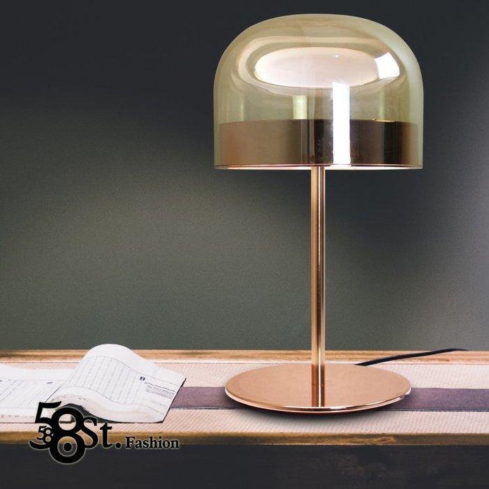 【58街】「LED光源_赤道台燈」檯燈,美術燈。複刻版。GL-164