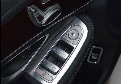 賓士 朋馳 新C 2015 W205 C~Class 車窗控制按鍵飾 C180 C200
