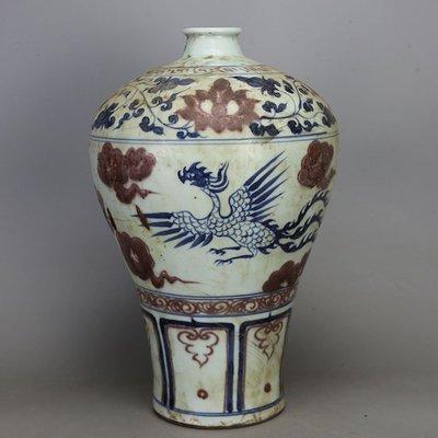 ㊣姥姥的寶藏㊣元代老鋸釘修補青花釉裡紅鳳紋梅瓶 古玩古董古瓷