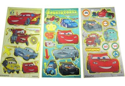 【卡漫迷】 Cars 燙金 貼紙 三張一組 拖線組 ㊣版 閃電麥坤 Mcqueen 賽車 跑車 電影 卡通 閃亮 兒童