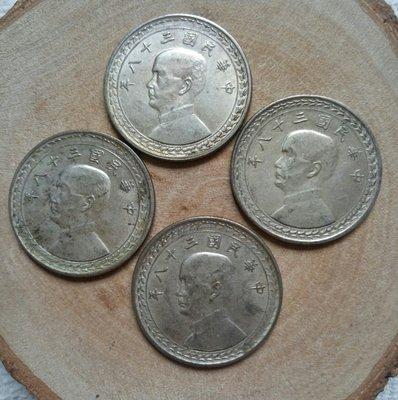 TB 89 民國38年五角銀幣,4枚一標 品相如圖,38年5角。
