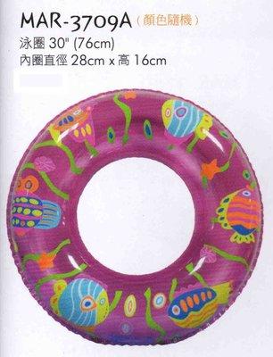 新奇 用品   MARIUM 30吋泳圈 76CM  泳圈  出色