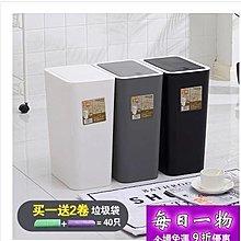 創意時尚衛生間長方形垃圾桶 客廳臥室按壓式家用垃圾筒【每日一物】