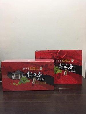 茶院子]比賽茶專區~107年台中市茶商公會春季比賽茶#特等獎