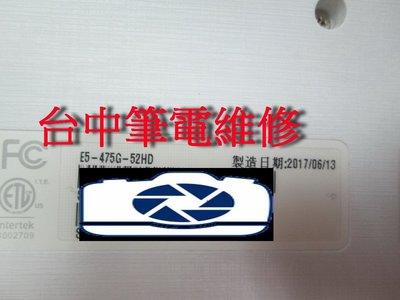 台中筆電維修: 宏碁 ACER E5-475G 保固內面板破裂 ,保固外人為面板破,潑到水的面板 換全新LED面版