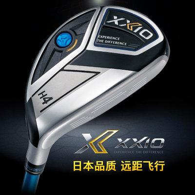 @優樂 新款XXIO XX10 MP1100高爾夫球桿男士鐵木桿小雞腿混合桿X EKS