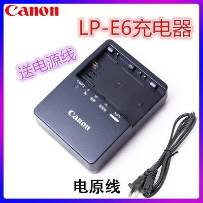 推薦#佳能 Canon EOS 5D4 5D3 5D2 6D 7D 60D 70D 80D 7D2單反相機充電器LP-E6