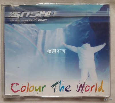 Sash!  DJ 沙宣 Colour the world 單曲