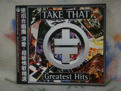 Take That 接招合唱團cd=Greatest Hits 深愛-超級情歌精選 (1996年發行,附紙盒及寫真)