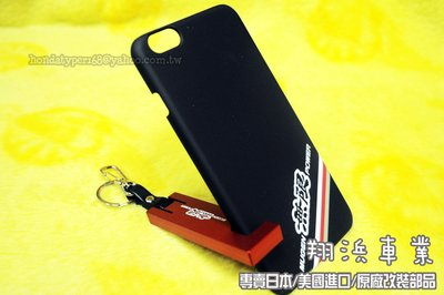 【翔浜車業】無限 MUGEN POWER 手機座鑰匙圈(4款顏色)
