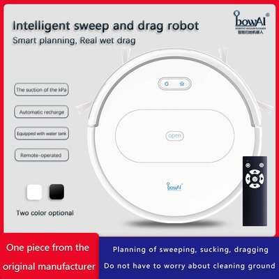 Factory Direct High Quality Intelligent robot vacuum cleaner